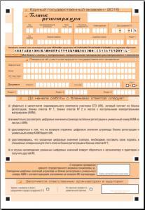http://www.boguo.ru/files/fck/image/blank1-207x300.png